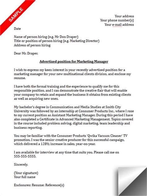 marketing manager cover letter sle