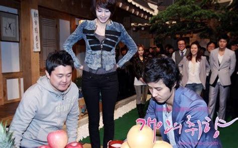 film drama korea personal taste personal taste 개인의 취향 drama picture gallery