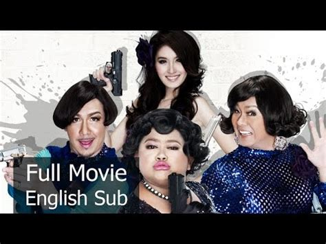film thailand oh my ghost oh my ghost 2013 thailand full movie eng sub full thai