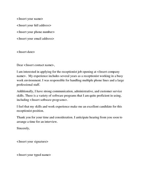 resume cover letter for a receptionist receptionist cover letter for resume cover letter