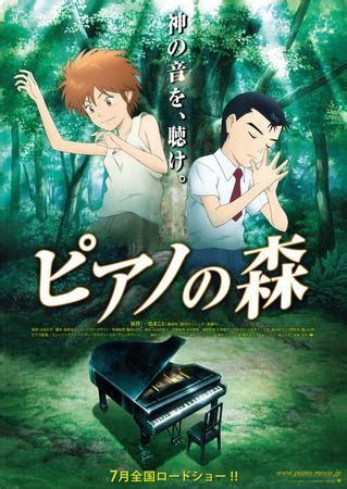 download film anime ushio no tora 챈들러의 영화주식회사 일본 애니메이션 피아노를 통한 두소년의 교감
