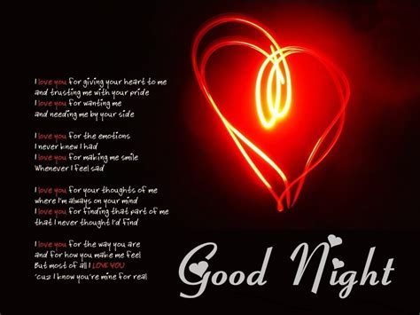 images of love gud night good night love images for her and him good night image