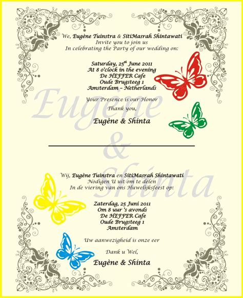 Wedding Card Quotes In Telugu by Wedding Invitation In Telugu And Yaseen For