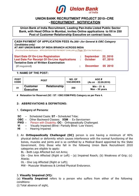 Letter Of Credit Union Bank Of India Union Bank Notification Of Various Staff