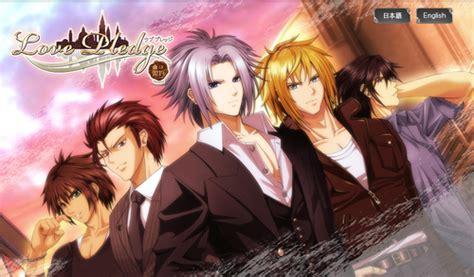 anime game love love pledge omerta love pledge otome games visual