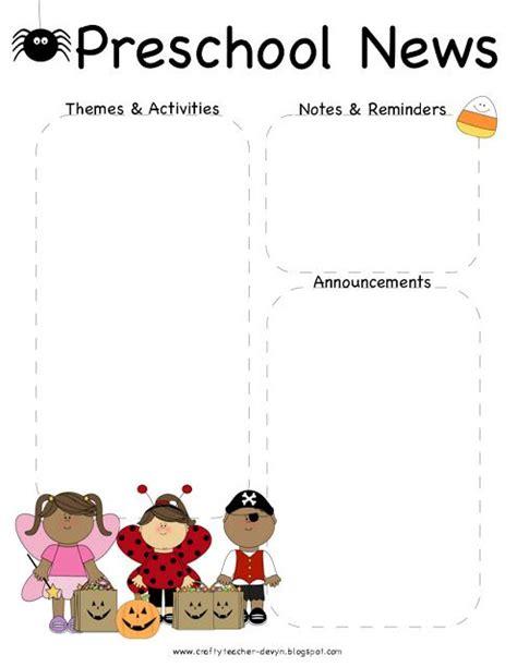 October Halloween Preschool Newsletter Template The Crafty Teacher Newsletter Templates Preschool Newsletter Template