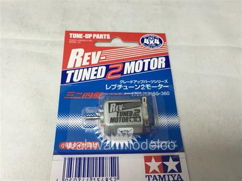 Tamiya Rev Tuned2 tamiya 15485 rev tuned 2 motor