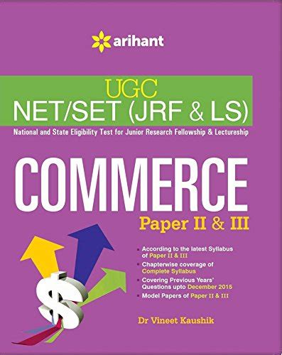 pattern of net exam for commerce best book for cbse ugc net commerce exam ugc net paper 1