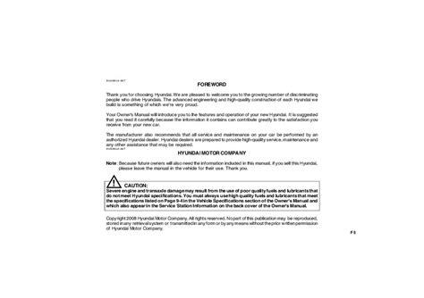 hyundai 2008 santa fe owners manual pdf download autos post hyundai 2008 santa fe owners manual pdf download autos post