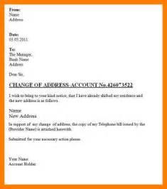 Change Invoice Address Letter 4 Letter Of Change Of Address Teller Resume