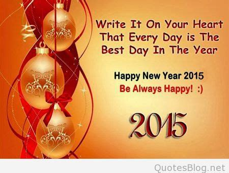 new year greeting message 2015 happy new year greetings sayings quotes 2016 2017