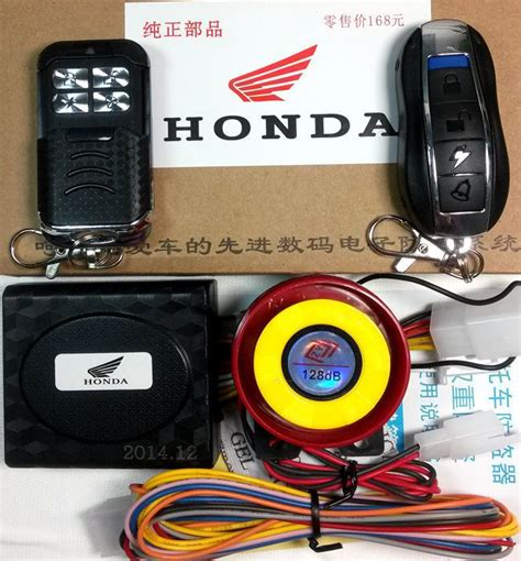 Alarm Motor X rc heli for sale philippines design remote motorcycle lights