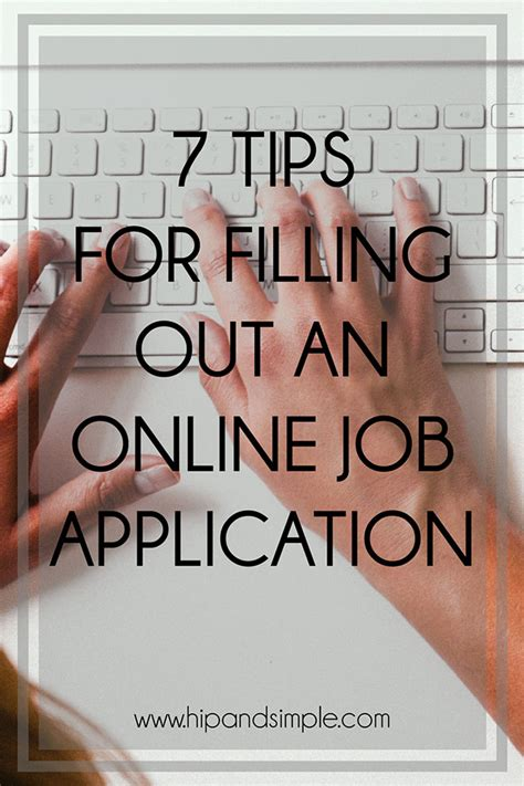 how to fill out online job application job application