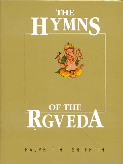boundaries and landmarks a practical manual classic reprint books vedic india books books store zohra segal fatty