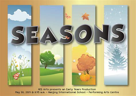 season for seasons