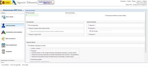 programa renta 2014 bizkaia el programa de ayuda para el c 225 lculo de las retenciones en