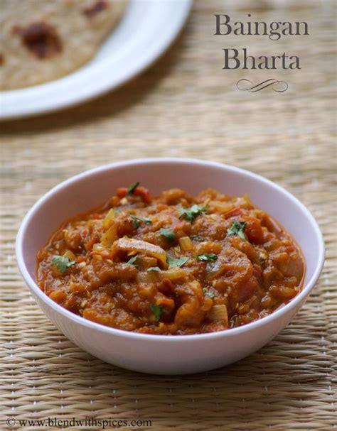 baigan bharta recipe how to make baigan bharta baingan bharta recipe how to make punjabi baingan bharta