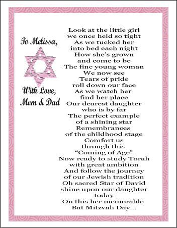 bat mitzvah candle lighting poems 441 best darling daughters images on pinterest