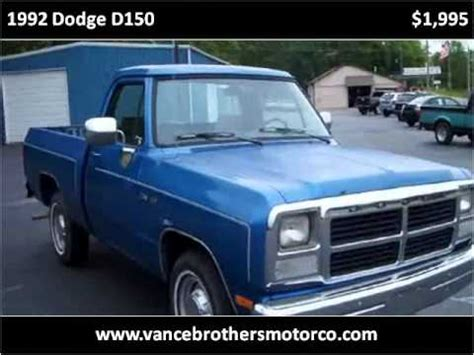 all car manuals free 1992 dodge d150 engine control 1992 dodge d150 used cars woodbury tn youtube