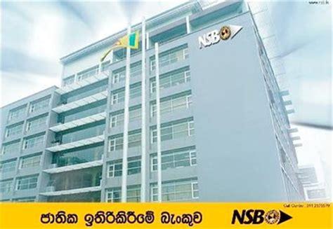 deutsche bank sri lanka vacancies we bought but not paying says nsb sri lanka news
