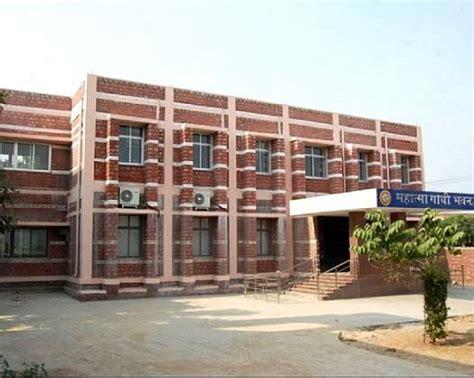 Mba College In Kota Rajasthan by Vardhaman Mahaveer Open Vmou Kota Images