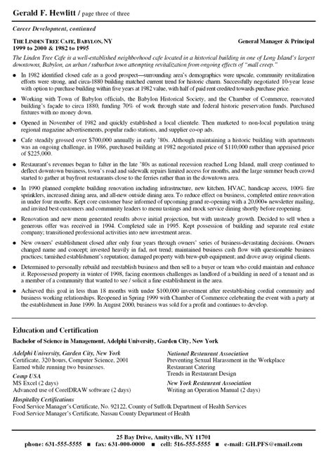 Resume Header No Address Loudon Measurements Related Keywords Loudon