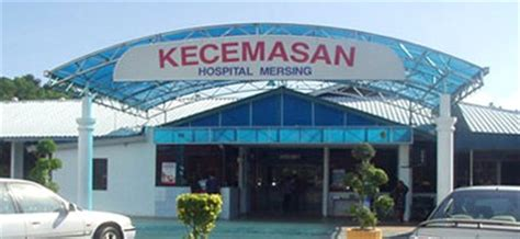 Lu Emergency Rumah hospital mersing government hospital in mersing johor malaysia central information directory