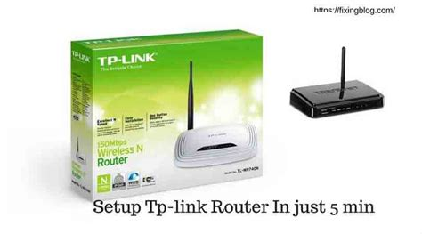 howto linux router how to setup tp link router in just 5 min fixingblog com