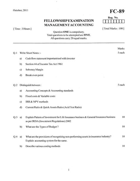 free research papers on management papers on management