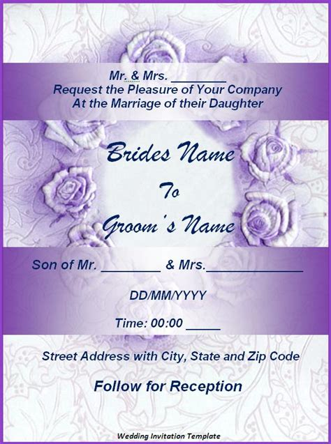 wedding invitation templates free printable word templates