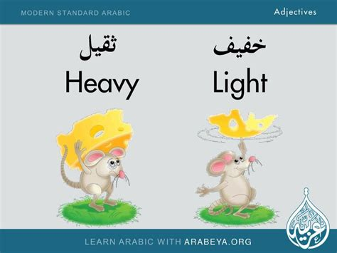 Heavy Light by 17 Best Images About Modern Standard Arabic Adjectives On Beautiful Shorts And Lights