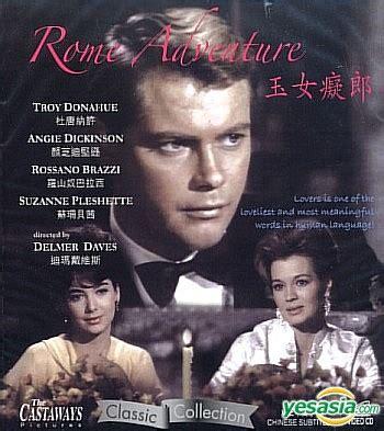 hong kong actor dickson yesasia rome adventure hong kong version vcd angie