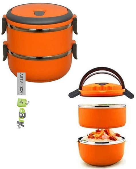 Fukorou 2 Layer Lunch Box buy 2 layer lunch box shopping in pakistan ebuy pk