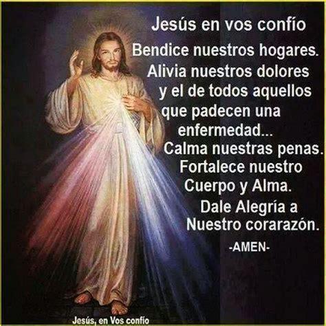 imagenes feliz domingo de la misericordia 174 blog cat 243 lico gotitas espirituales 174 oraci 211 n a la