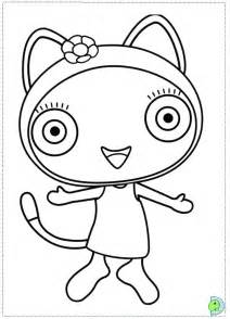 Cbeebies Nina Colouring Pages Page 2 MEMES sketch template