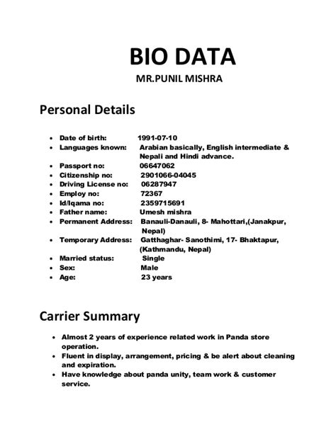 bio data resume sle formal essay format exle worksheet printables site