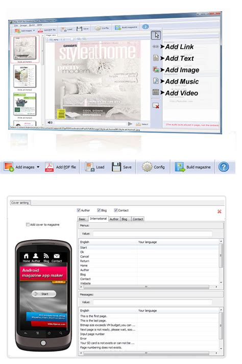 pdf writer for android free flip pdf for android tablet by flipbuilder v 1 5 software 664823
