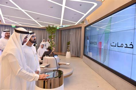 Emirates Help Center | mohammed bin rashid launches service 1 centre emirates