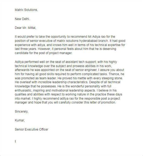 Letter Of Recommendation Sle For Employee recommendation letter sle for employee promotion 28