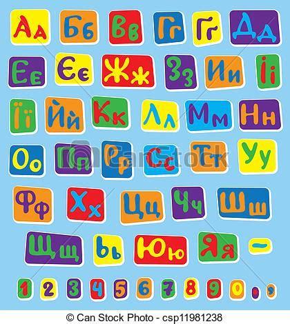 crediti insegnamento lettere vettori di ucraino alfabeto set colorato lettere
