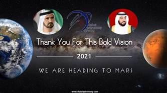 uae mars uae unveils details of arab and muslim mars mission