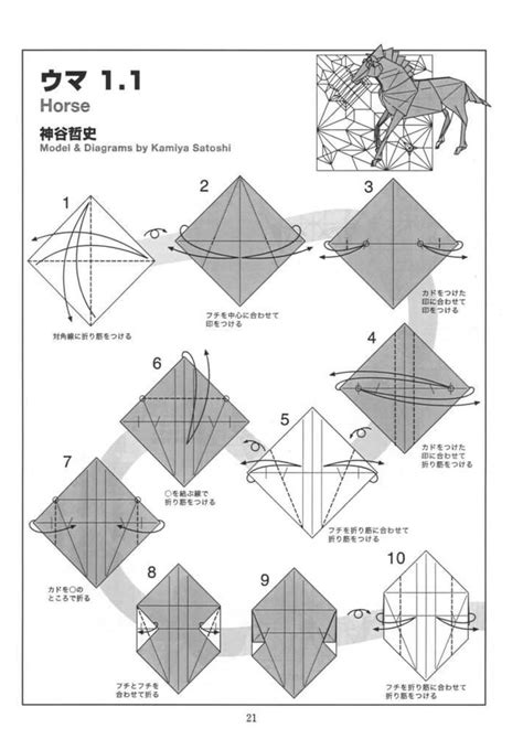 Advanced Origami Animals - origami step by step how to make origami
