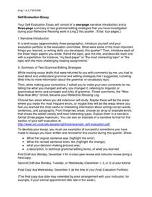 Sample Evaluation Essay Paper Best Photos Of Write An Introduction Introducing Yourself