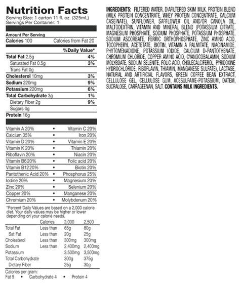 protein x supplement facts hydroxycut lean protein shake vanilla