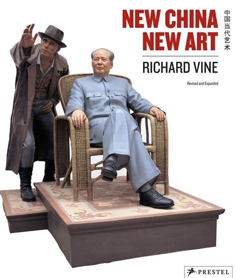 what is painting new edition revised edition books richard vine new china new revised ed prestel