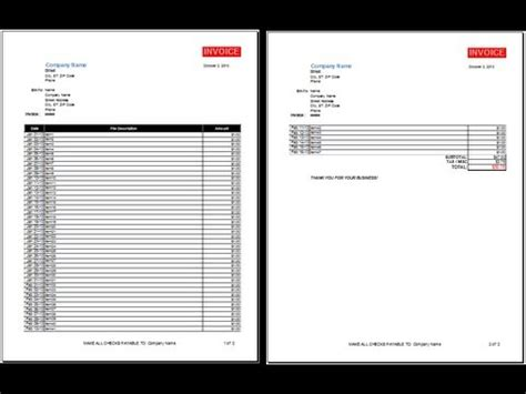 Create A Multiple Page Invoice Youtube How To Create Page Template In