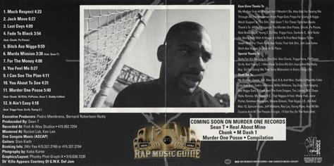 kaos lil wayne kaos in the mist of kaos 1st press cd rap guide