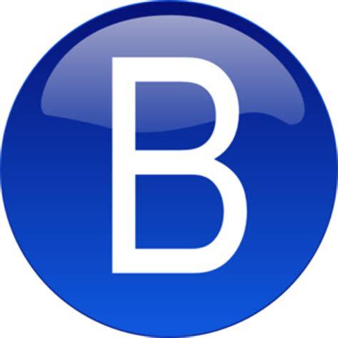 the b blue b clip art at clker com vector clip art online