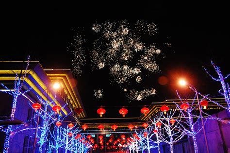 new year beijing beijing china part i amanda m grant