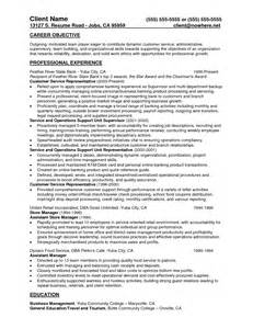 bank teller resume objective with no experience